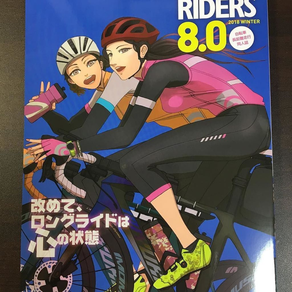 JAPAN Let/'s Enjoy Cycling Anthology Comic Long Riders