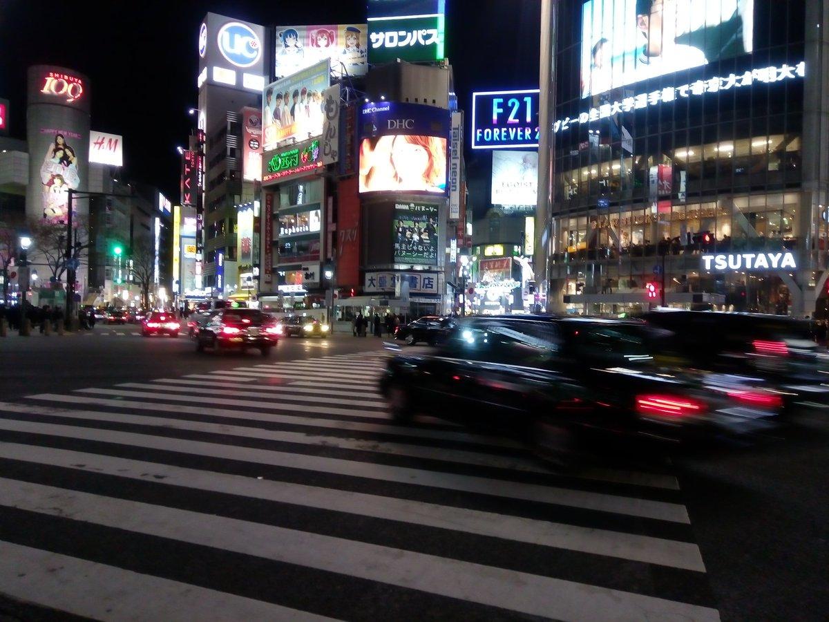 何となく見慣れた風景になりましたが、まさか冬にも渋谷に来るとは考えもしませんでした。(笑) 明日のために今日は早く寝ます。 #冬休み子ども科学電話相談