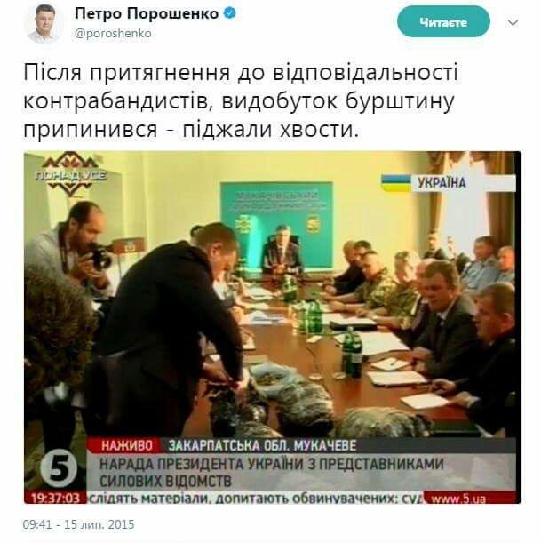 Два з половиною роки тому президент пообіцяв раптово перевірити області незаконного видобутку бурштину - Цензор.НЕТ 6318