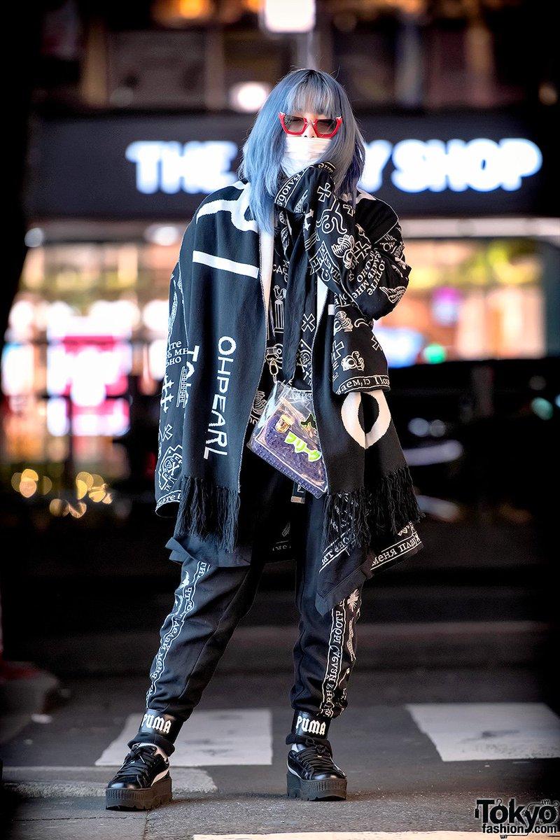 Tokyo night style twitter