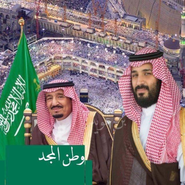 RT @J0d666: @saudq1978 كفوا بيض الله وجيهكم ياهل قطر🇸🇦🇸🇦🇸🇦🇸🇦🇸🇦🇸🇦🇸🇦🇸🇦🇸🇦🇸🇦🇸🇦🇸🇦🇸🇦🇸🇦 https://t.co/QwBnfBkViY