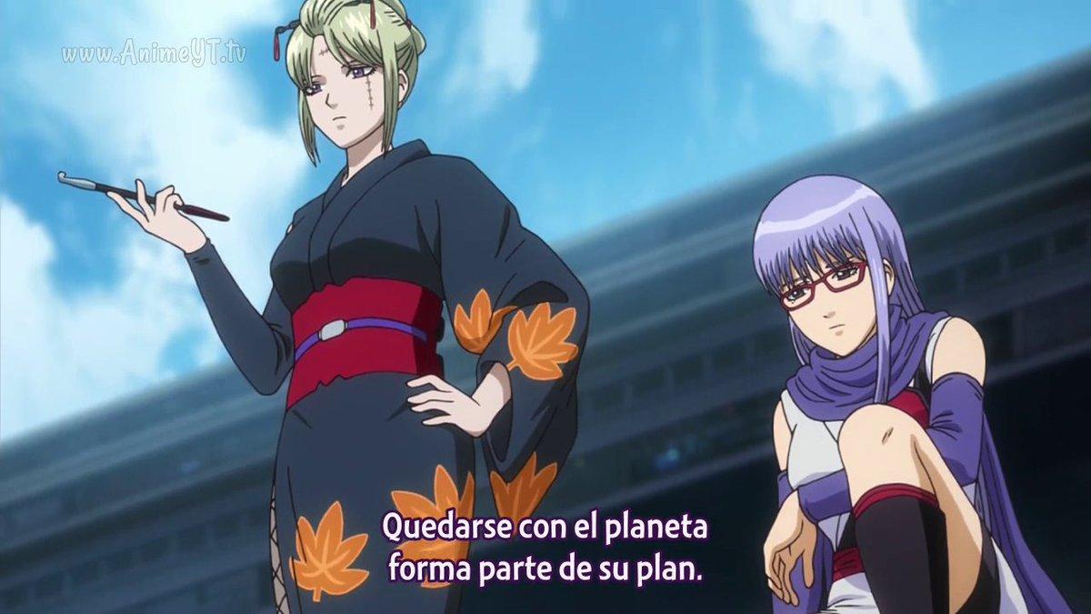 Gintama Porori Hen
