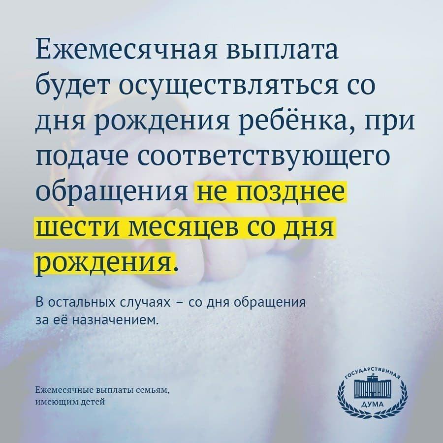 Государственная миграционная служба москва
