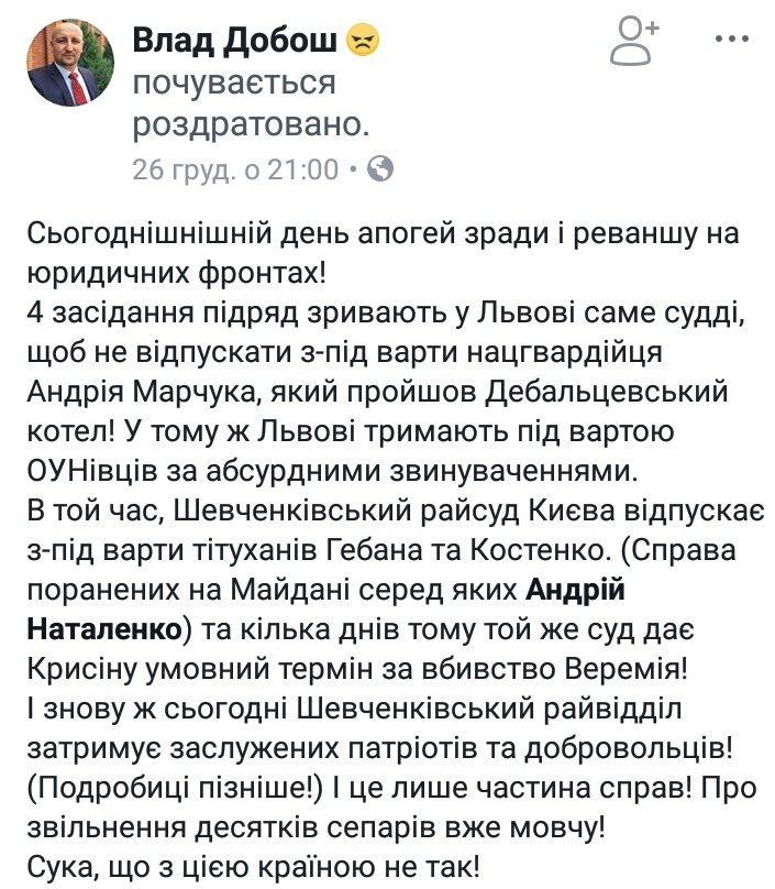 ОБСЕ не участвовала в разработке законопроекта об Антикоррупционном суде, - экспертпо судебной реформе Водянников - Цензор.НЕТ 6727