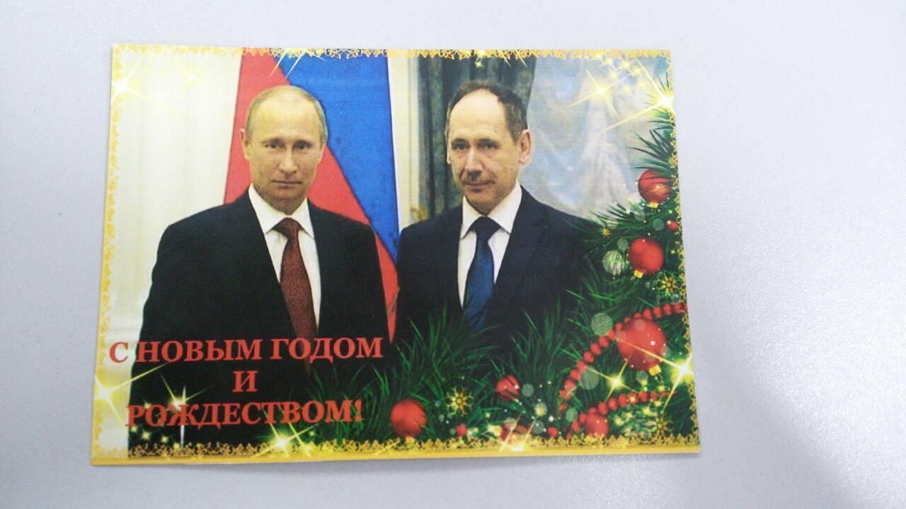 галерея открыток с поздравлениями брянскому лесу топу бесполезных