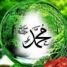 73+ Gambar Allah Paling Indah HD