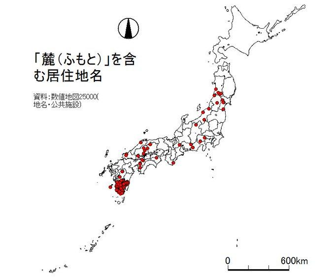 地名の分布 - Togetter