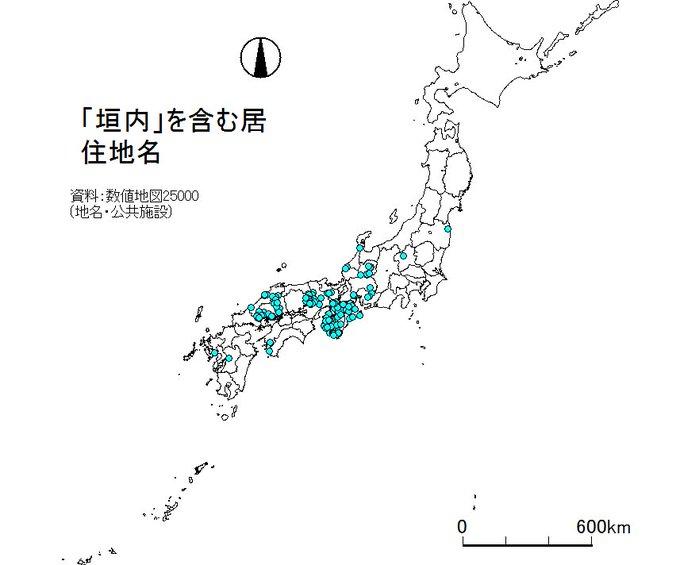 地名の分布