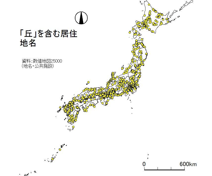 """谷謙二/TANI Kenji on Twitter: """"最後に「丘」を含む居住地名。全国に ..."""