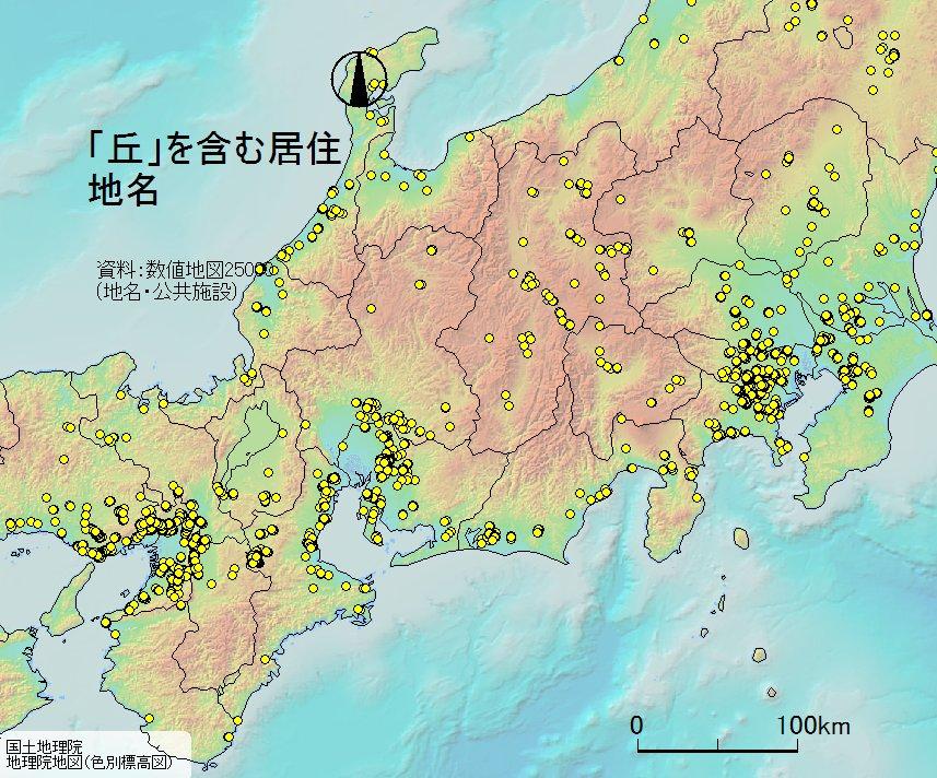 """টুইটারে 谷謙二/TANI Kenji: """"最後に「丘」を含む居住地名 ..."""