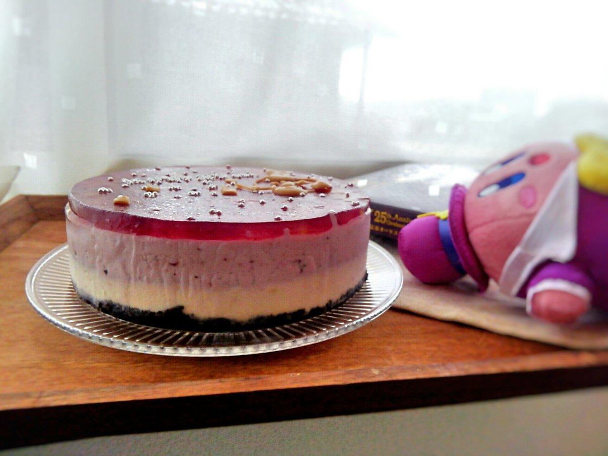 カビオケーキ