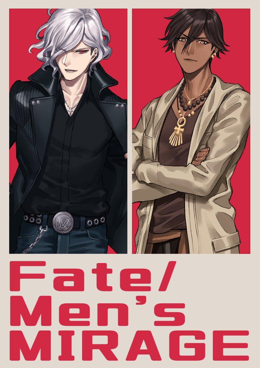 RINGOENさん(@RINGOEN_Apple)の男性鯖ファッション雑誌「Fate/Men'sMIRAGE」に巌窟王とオジマン(渋谷区在住 職業ファラオ)など6点描かせて頂きました^^