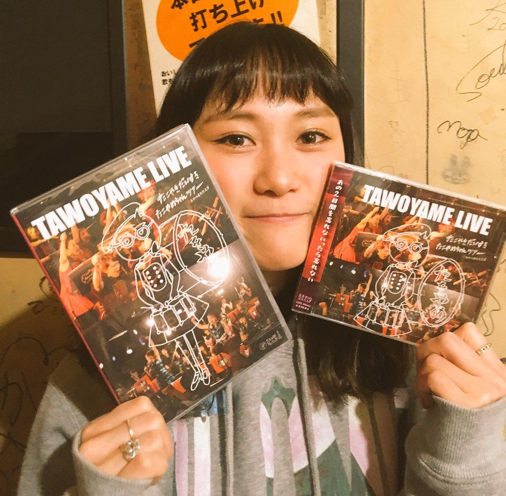 【素敵な物販】本日よりクラウドとファンディングで作ることができました大阪ツアーの音と映像を圧縮した、CD&DVDが一般発売開始です〜!! #たをやめオルケスタ #9執念 #たこやき大好きたこやめちゃん