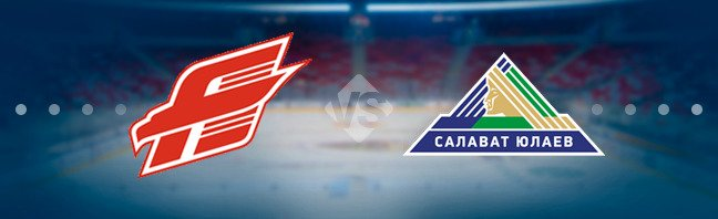 Авангард — Салават Юлаев 3 декабря, хоккейный матч