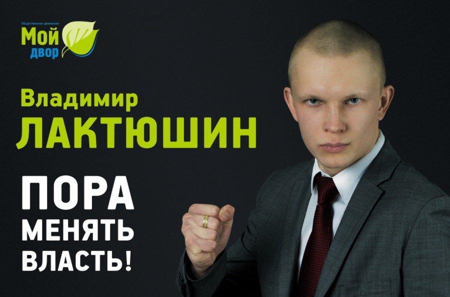 нас плакаты на выборы депутатов натолкнули