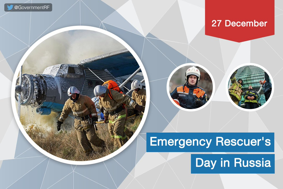 Today Russia celebrates Rescue Worker's Day