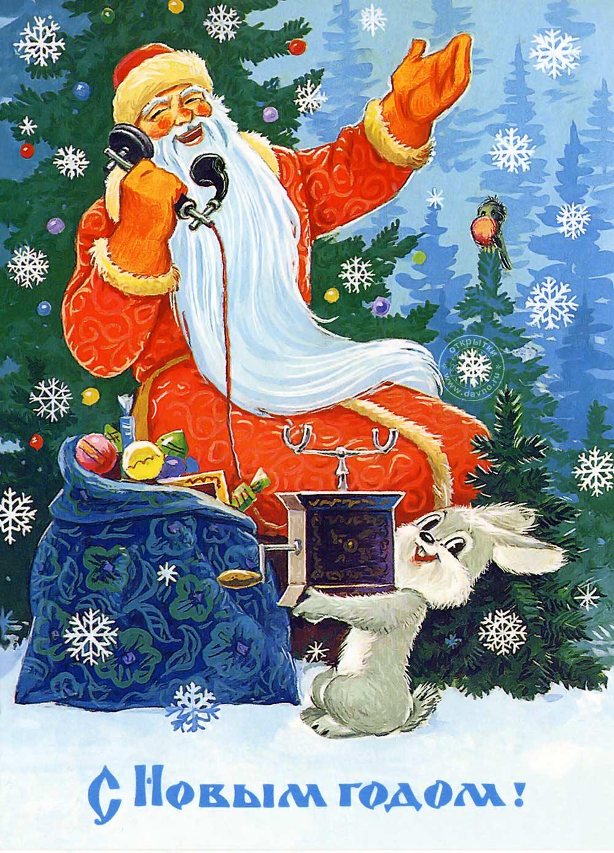 новогодние открытки дед мороз советские