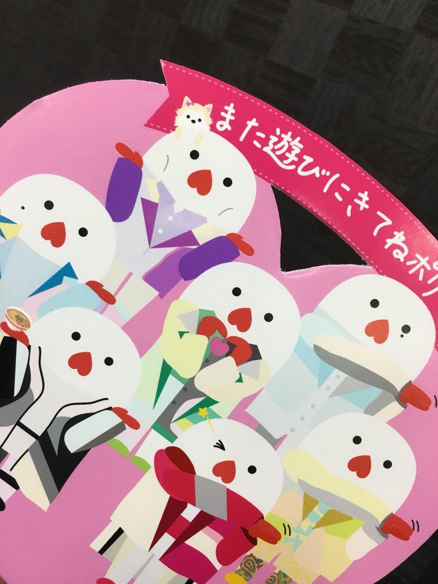 (超特急の皆さん 今年は大変お世話になりました🙇 横浜アリーナをがつんと盛り上げてください✌️✨)  #超特急 #ジョイポリ号 #お花の写真撮った方いたらツイートしてほしい