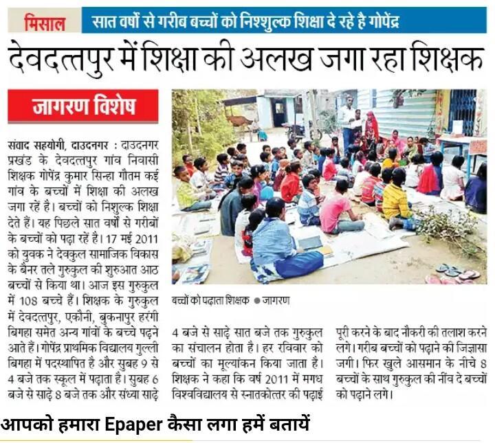 Children are present of India and children are future of India:-Gautam @kriratna @AkhileshPratap_ @ndtv @ranispj