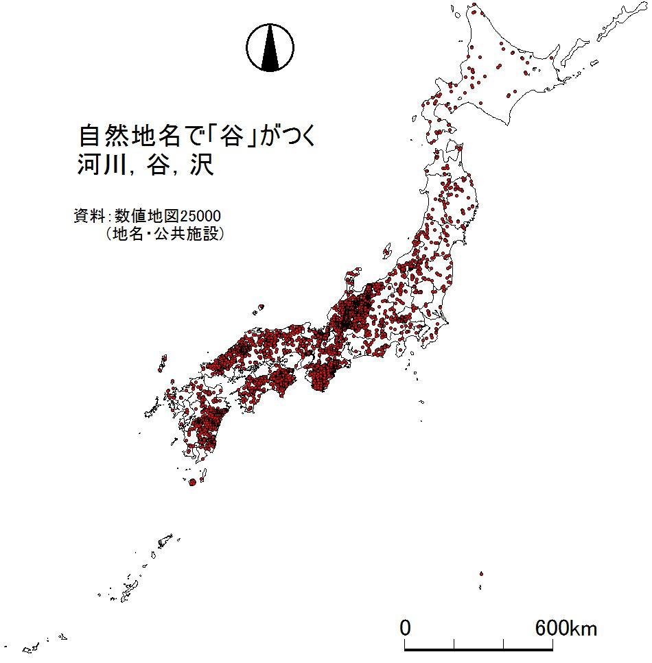 数値地図25000(地名・公共施設)で,今度は自然地名。これはよく知られているかもしれないが,渓谷の呼び方は西日本では「谷」,東日本では「沢」が一般的で,北アルプスの稜線できれいに分かれる。