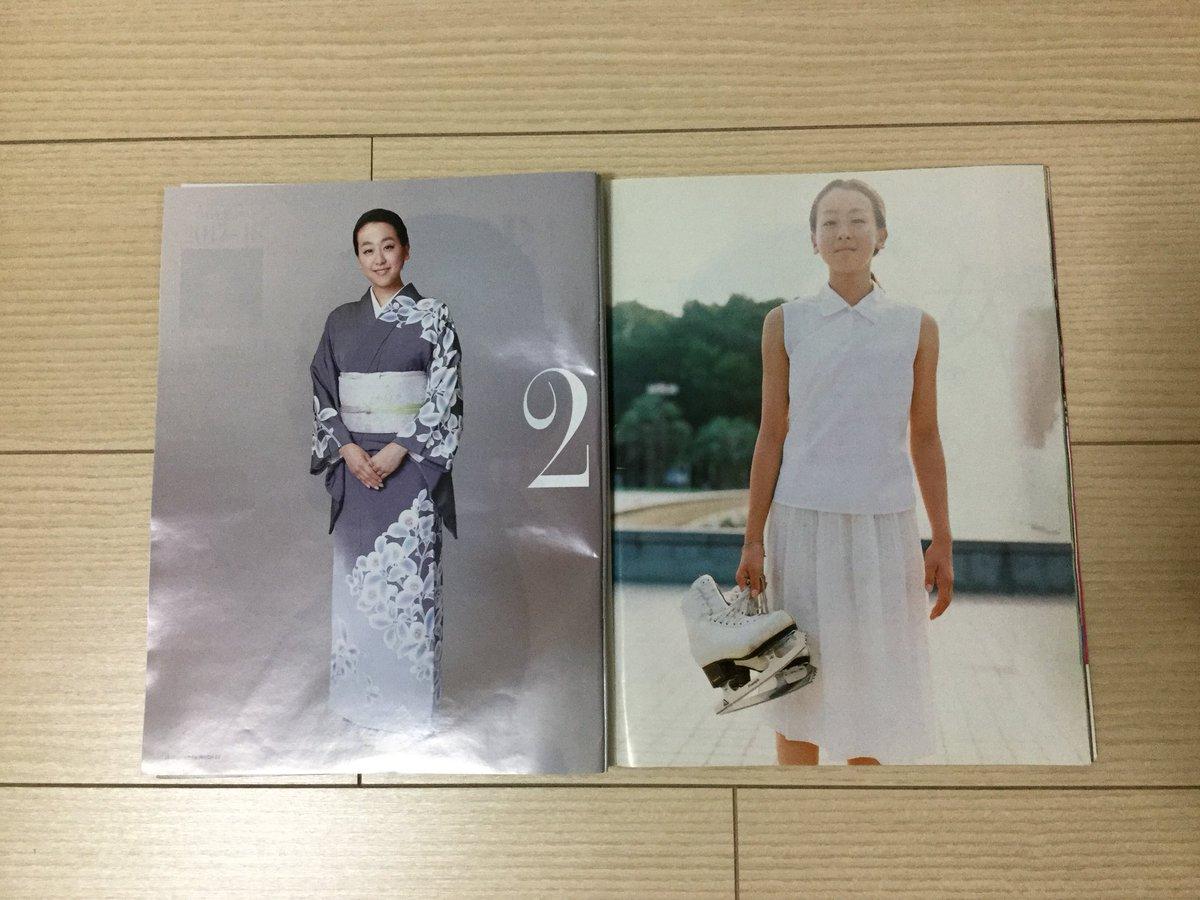 ナンバーMVP賞 特別賞:picoruメ...