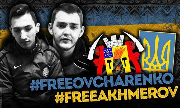 Вweb-сети интернет  показали фото первых освобожденных украинских пленников