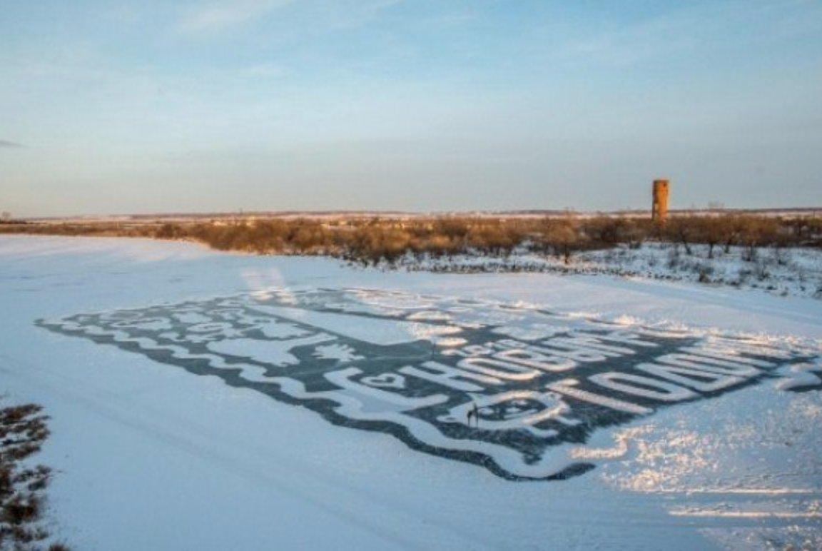 марково амурская область открытка на льду китайском стиле