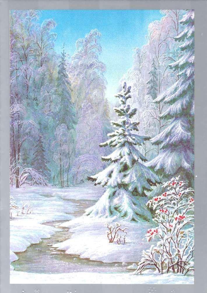 Открытки с природой ссср, открытка для