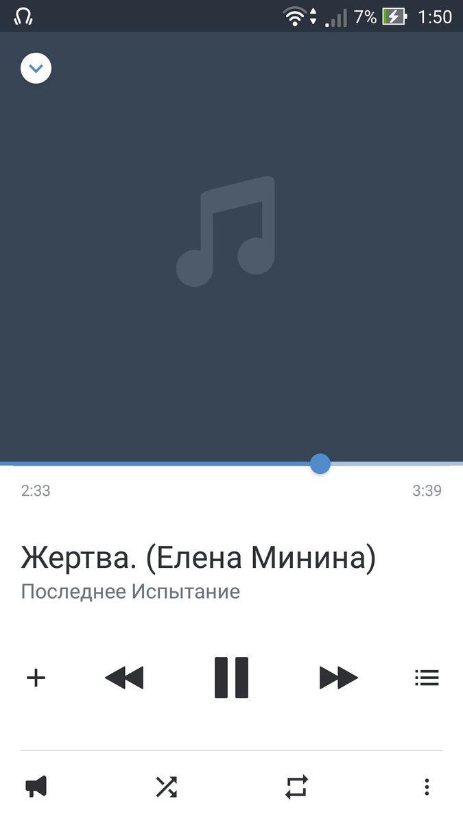Слушать песню все напоминает о тебе а ты нигде