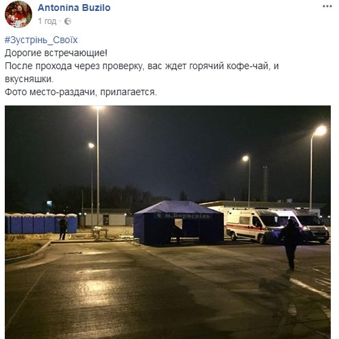 Відбувся обмін 73 на 233, - перший віце-спікер Ірина Геращенко оприлюднила уточнені дані про обмін заручників - Цензор.НЕТ 9817