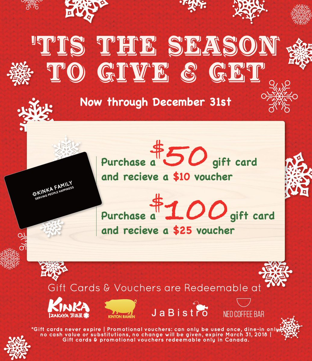 kinka family on twitter christmas is over but our gift card deal isnt purchase a gift card at any kinkafamily restaurant location before december - Christmas Gift Card Deals