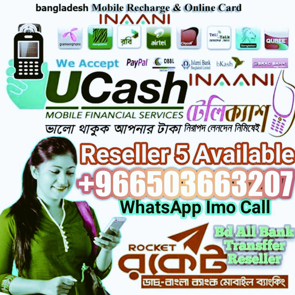 bkash Flexiload online recharge Reseller Available (@bkashlimed