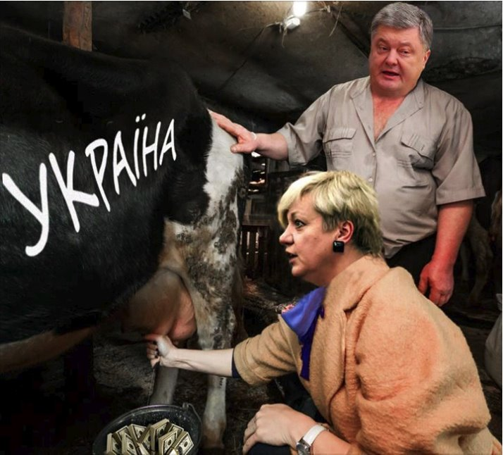 Депутат горсовета задержан на Черниговщине при получении 6,5 тыс. грн взятки, - СБУ - Цензор.НЕТ 5481