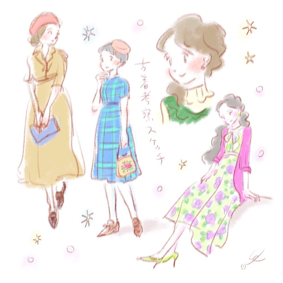 児玉恵理子|絵描き魔女|コミティアありがとうございました on twitter