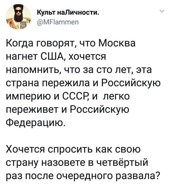 Тиллерсон: По России у нас нет иллюзий относительно режима, с которым мы имеем дело - Цензор.НЕТ 3161