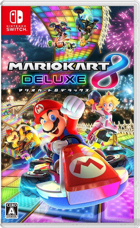 【週間ソフト販売ランキング TOP50】『マリオカート8 デラックス』がミリオンヒットを記録(12月18日~24日)