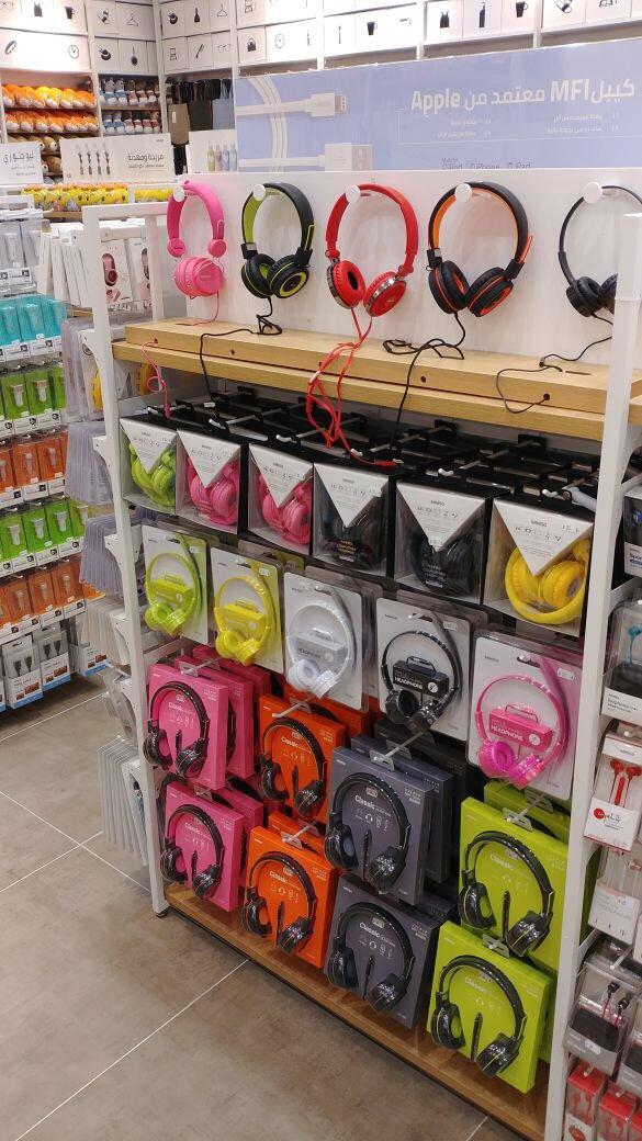 O Xrhsths الحمراء مول Al Hamra Mall Sto Twitter إفتتاح معرض ميني سو الياباني في الحمراء مول Miniso Sa المراكز العربية الرياض