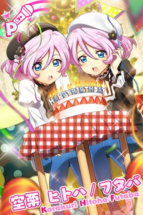 【Tokyo 7th シスターズ】Pレアカード KARAKURI 驚きの誕生日 GETしたよ!皆も遊んでね♪→ 【プレイヤーID】GJJENGY #t7s