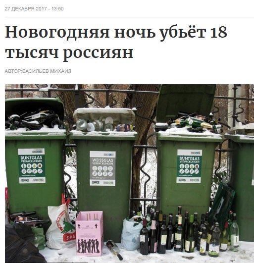 Ми вітаємо звільнення полонених і закликаємо Росію завершити конфлікт на Донбасі, - Держдеп США - Цензор.НЕТ 972