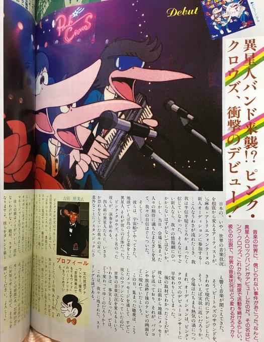 横山めか(@STAR_ZANS)/2017年12...