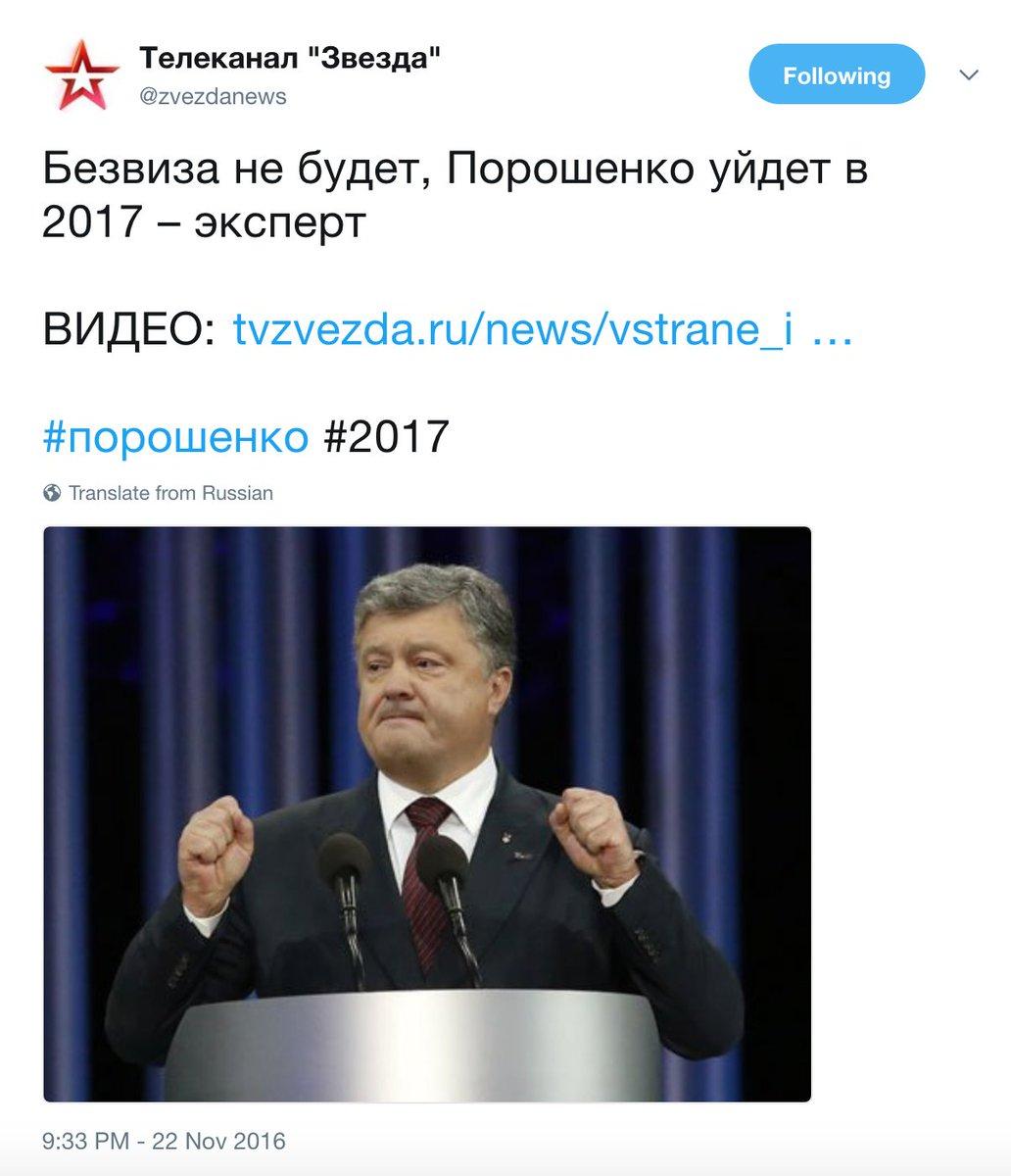 Порошенко поручил немедленно возобновить переговоры с РФ о возвращении украинцев, которые находится в российских тюрьмах и на оккупированных территориях - Цензор.НЕТ 9624