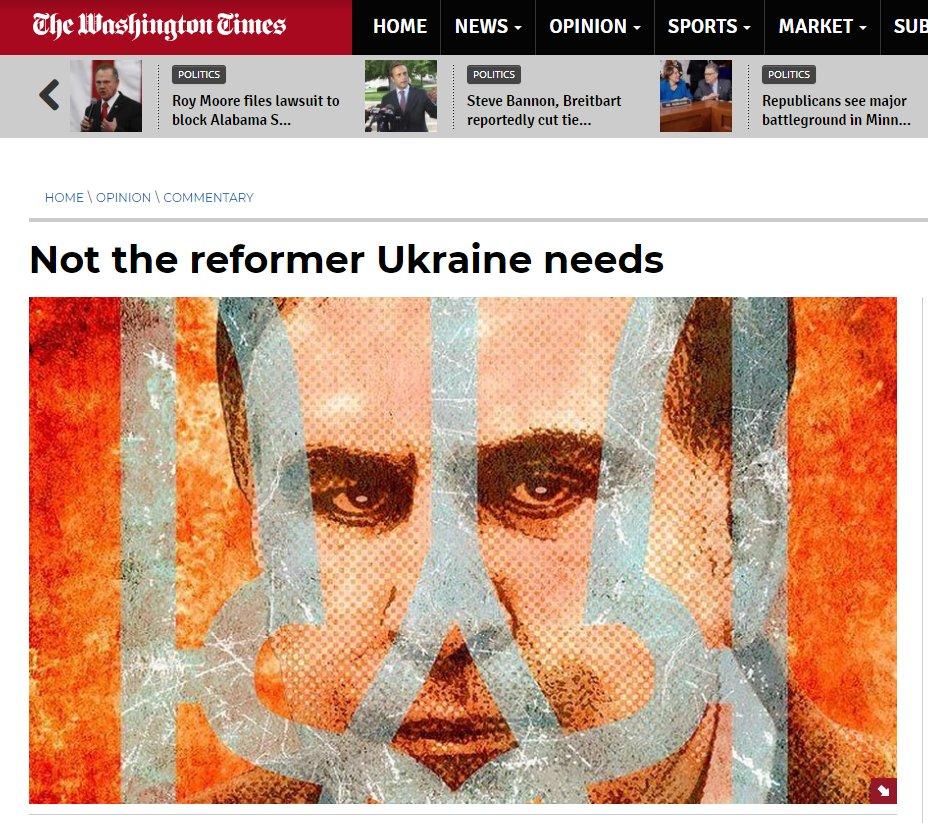 Порошенко поручил немедленно возобновить переговоры с РФ о возвращении украинцев, которые находится в российских тюрьмах и на оккупированных территориях - Цензор.НЕТ 1715