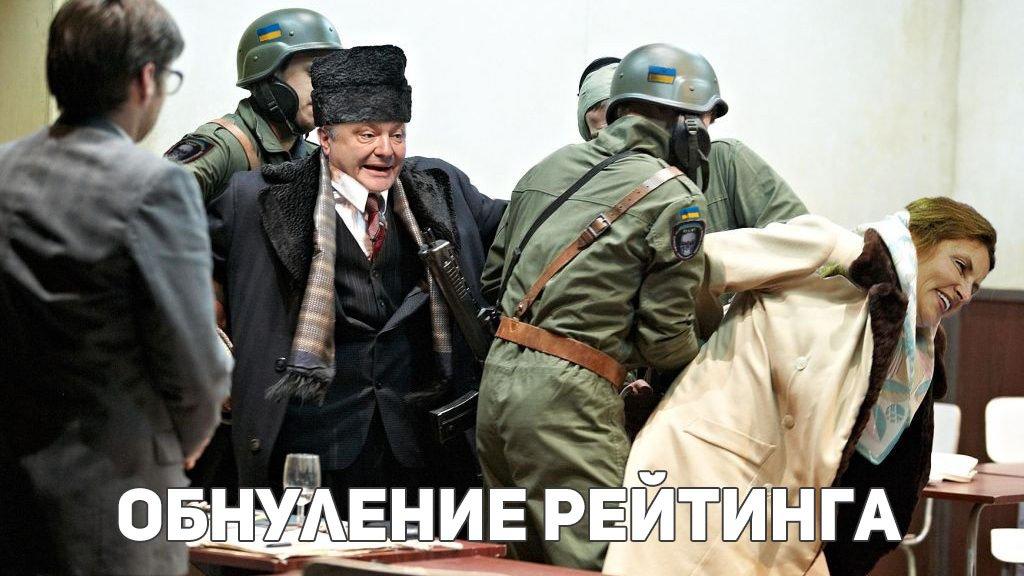 Порошенко в Одеській області підписав закони про медреформу і реформу сільської медицини - Цензор.НЕТ 8710