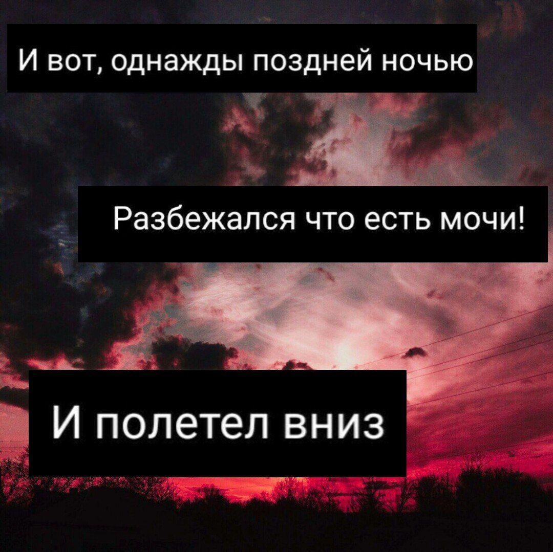 картинки со строчками песен грустные