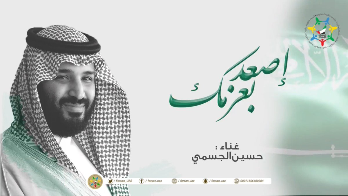 RT @abdulrahman: https://t.co/Kb2dwj2qbo