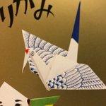 コレは新種のモンスターにしか見えない! 芸術的な鶴の折り紙が遂げた進化がコチラ!