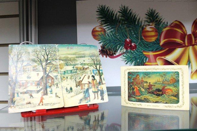Выставки открыток к новому году