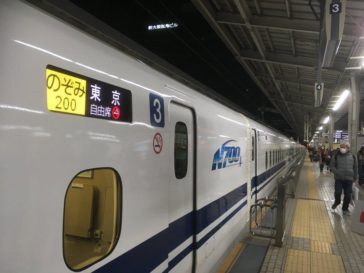 東海道を駆けるコミケサークル入場レコードスピードスター