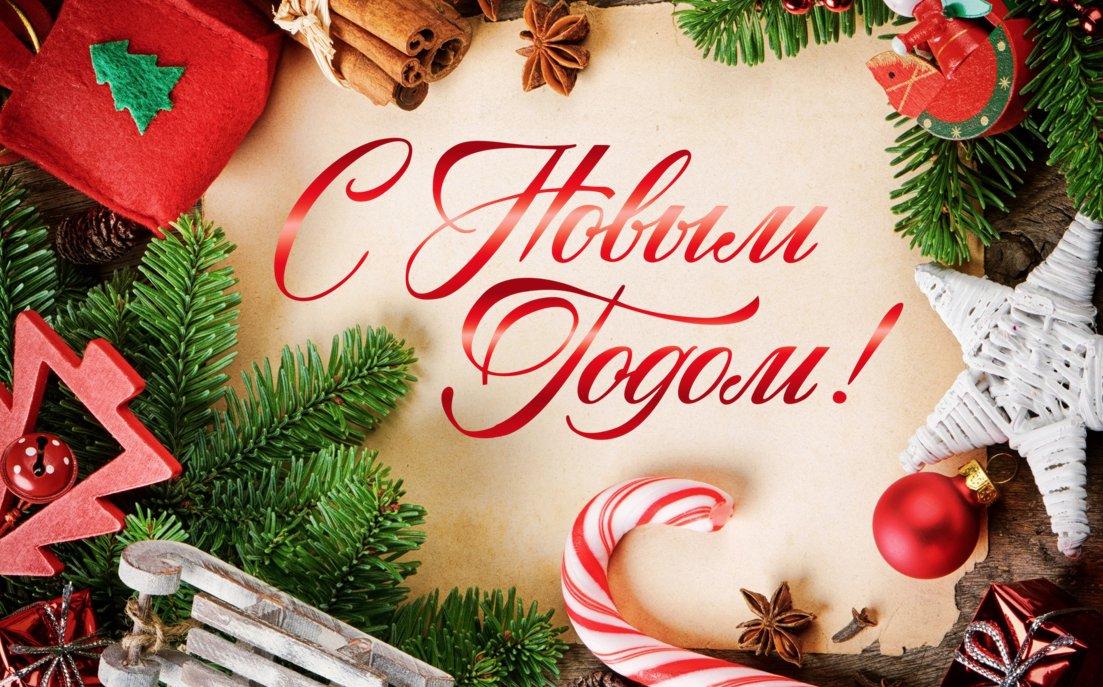 Фоны для открыток с новым годом, продавцы картинки поздравление