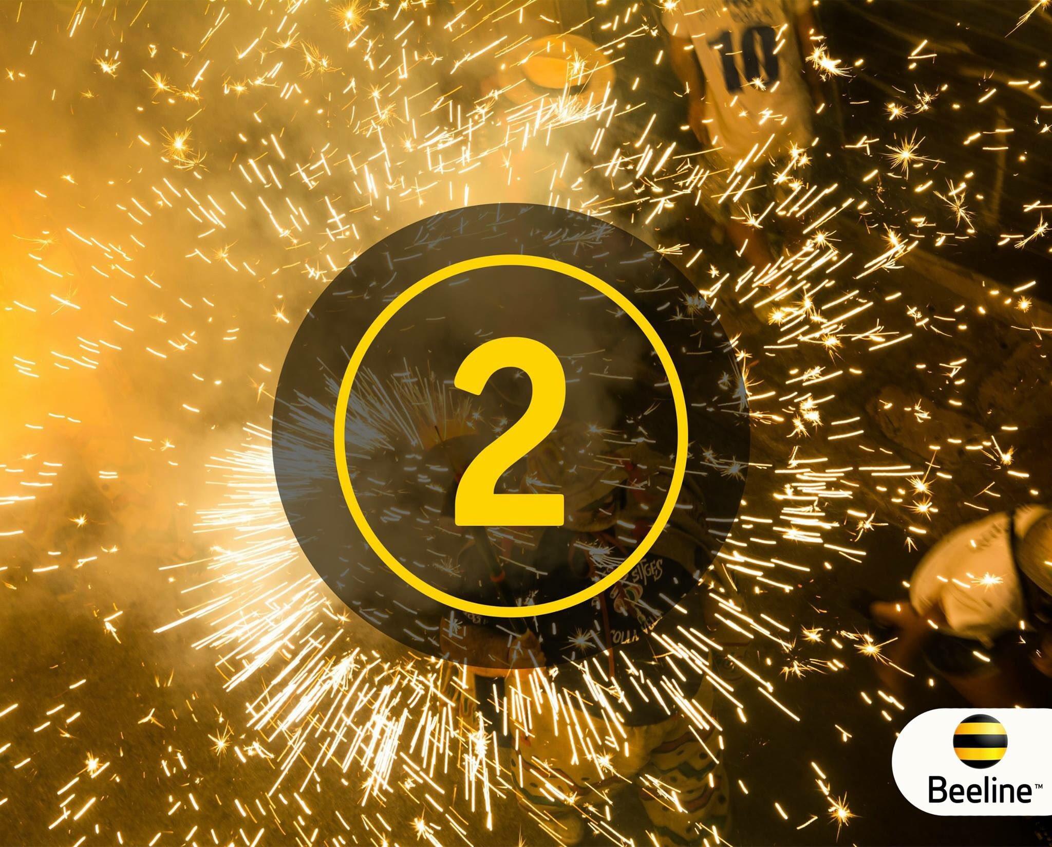 До нового года 29 дней картинки ндс бензин, футболе